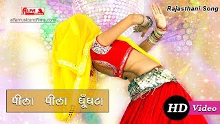 Subscribe us: http://bit.ly/amfytsubs watch latest rajasthani dj song peela ghunghta exclusively on alfa music & films. https://www./watch?v...