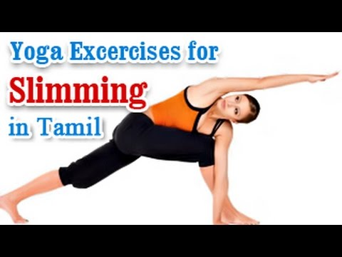 yoga for slimming  loss weight and fitness in tamil  youtube