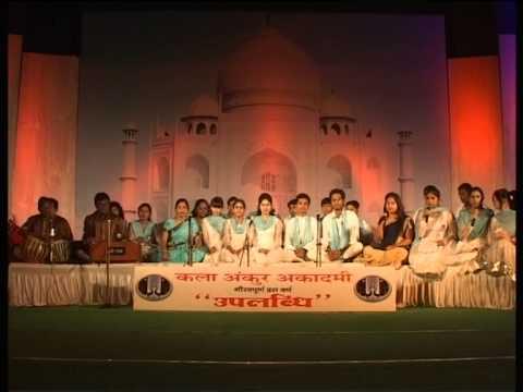 Mero Allah Meharban - Raag bhairav - Group Performance - Kala Ankur Ajmer