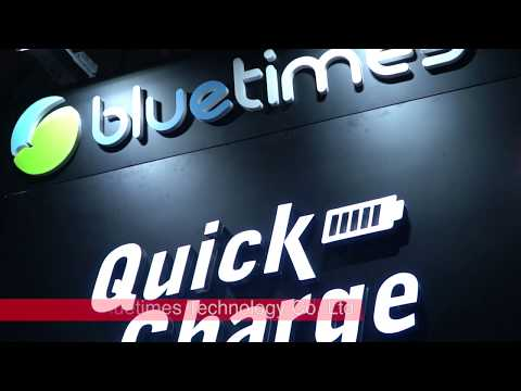 Product Launch at GS Exhibition: Shenzhen Blue times Technology Co. ,Ltd