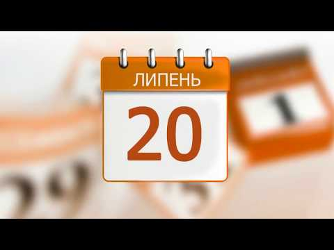 Телеканал UA: Житомир: Цей день в історії_20 липня_Ранок на каналі UA: Житомир 20.07.18