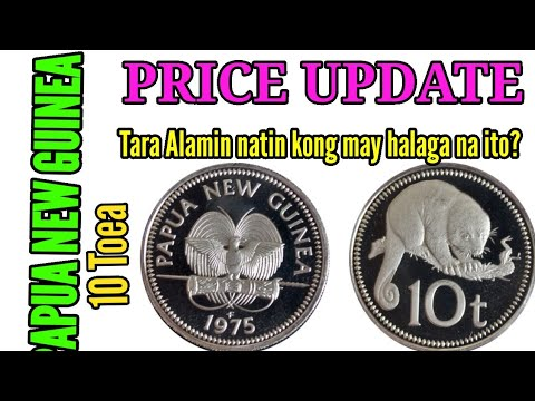 10 Toea 1975 PAPUA NEW GUINEA COIN/ VALUE