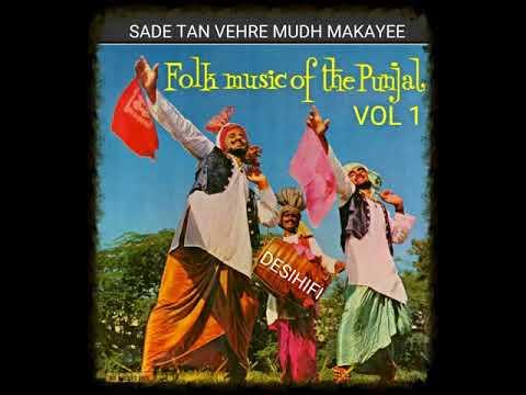 Sade Tan Vehre Mudh Makayee Da - Surinder Kaur & Prakash Kaur
