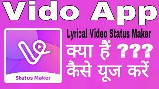 How To Use Vido App  Vido App  Vido screenshot 5