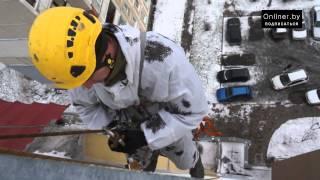 Как работают промышленные альпинисты: репортаж Onliner(Подробности на: http://realt.onliner.by/2013/12/04/video-promalpa/ Подписывайтесь на уютный паблик в ВК: http://vk.com/onliner Использование..., 2013-12-02T15:38:28.000Z)