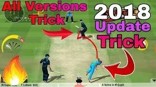 Wcc2 Bowling Tricks  Wcc2 Bowling Tips   Wcc2 2018 Update Bowling Tips   Wcc2 2018 Bowling Trick  
