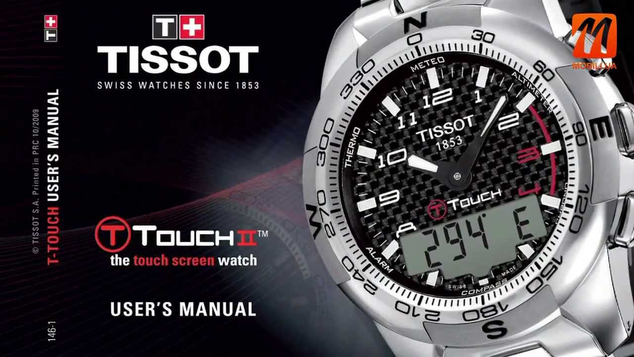 Tissot COUTURIER T035.617.16.051.00 - YouTube