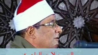Download Video الأذان 090114 // فرج الله الشاذلى MP3 3GP MP4
