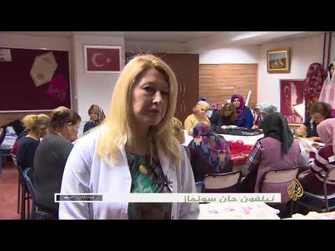 هذا الصباح - الحرف التقليدية.. ثقافة واقتصاد ببولو التركية  - 10:21-2018 / 1 / 17