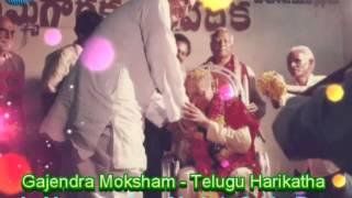 005 - Gajendra Moksham - Telugu Harikatha - Veeragandham Venkata Subbarao - Audio - All India Radio