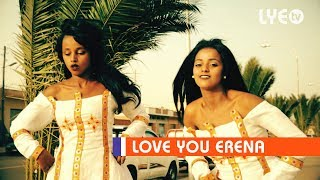 LYE.tv - Dejen Mebrahtu - Gasha'ye | ጋሻ'የ - New Eritrean Music 2018