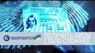 Получить визы стало сложнее(, 2015-06-30T11:41:40.000Z)
