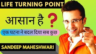 Sandeep Maheshwari Biography | Images Bazaar Journey [Hindi]