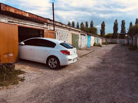Небольшое техническое обслуживание Шевроле Круза после покупки. (Chevrolet Cruze #2)