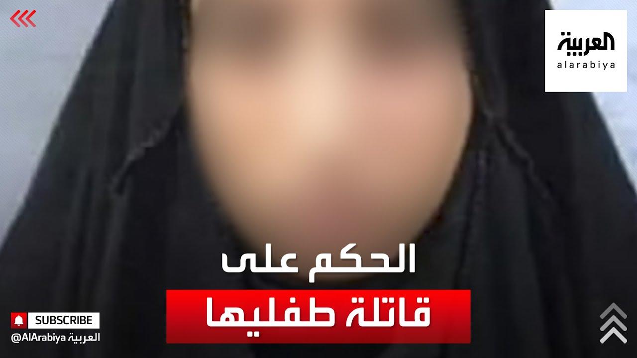 حكم بالإعدام مرتين للمرأة التي رمت طفليها بنهر دجلة  - 08:57-2021 / 2 / 19