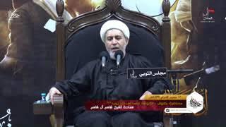 الشيخ قاسم آل قاسم - أهمية الكوفة في روايات أهل البيت عليهم السلام