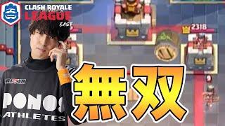【クラロワリーグ】PONOS覚醒!リーグトップのチームを相手にKK選手が無双!