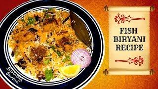 How to Make  Fish Biryani - Simple & Fast