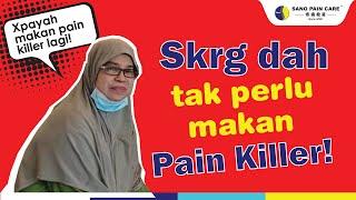 【Sano Pain Care 疼痛救星】Testimonial 真实案例 ★ Back Pain & Sciatic Pain 背痛及坐骨神经痛