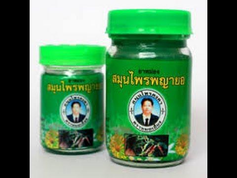 Лечебные бальзамы Таиланда, (зеленый). Тайские штучки.