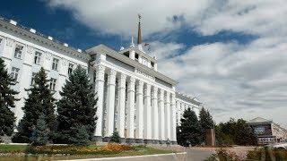 Transnistria, my love
