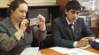 01 марта 2017г - Открытый урок Шухардина А.А. г.Стерлитамак РБ