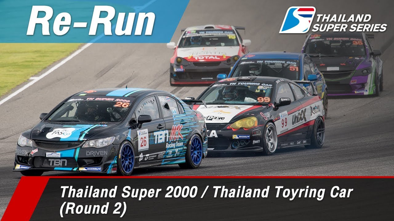 Thailand Super 2000 / Thailand Toyring Car (Round 2) : Chang International Circuit, Thailand