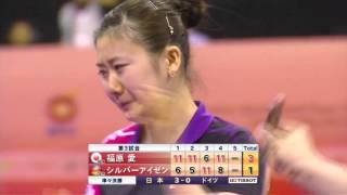 世界卓球2016女子準々決勝 福原愛がリベンジを果たし、前日の悔し涙をうれし涙に変えた thumbnail