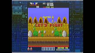Rygar gameplay from Tecmo Classic Arcade