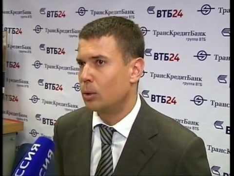 Открытие офиса в Твери по стандартам ВТБ24