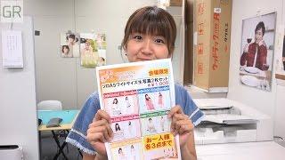 『GREEN ROOM』#22 MC:徳永千奈美、夏焼雅 ゲストMC:相川茉穂(アンジ...
