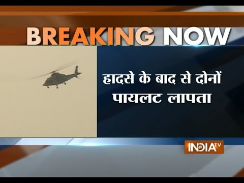 Pawan Hans Helicopter Crashes into Arabian Sea, 2 Pilots Missing