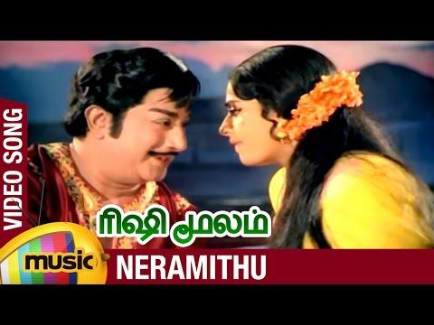 Rishi Moolam Tamil Movie Songs   Neramithu Video Song   Sivaji Ganesan   KR Vijaya   Ilayaraja