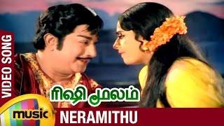 Rishi Moolam Tamil Movie Songs | Neramithu Video Song | Sivaji Ganesan | KR Vijaya | Ilayaraja