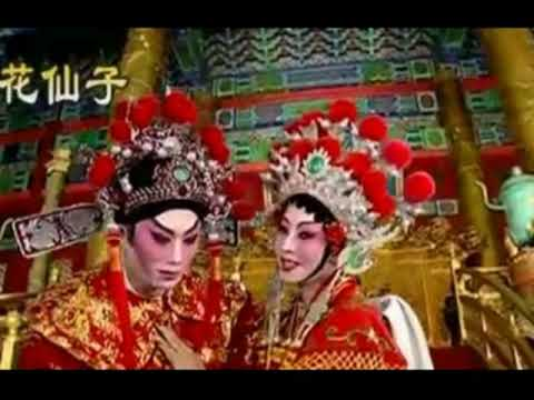 Cantonese Opera  -  Princess Chang Ping  (帝女花)