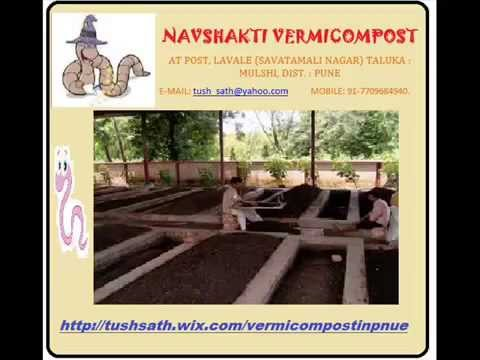New Energy Vermi Composting Project, Pune