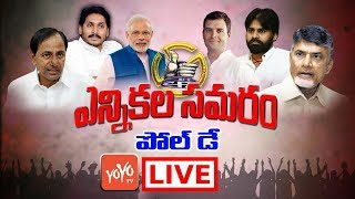 AP And Telangana Lok Sabha Elections 2019 Polling LIVE Updates | YOYO TV LIVE debate