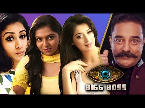 BIG BOSS 2 : Contestants Details | Kamal Haasan | Latest Cinema News