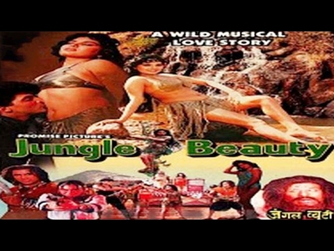 Jungle Beauty l Rajiv Kapoor, Kunika l Super Hit Hindi Action Full Movie