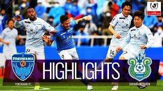 【公式】ハイライト:横浜FCvs湘南ベルマーレ JリーグYBCルヴァンカップ GS 第5節 2021/5/5