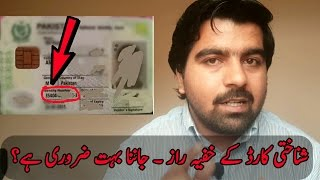 Secret Information Cnic Number Nadra Pakistan