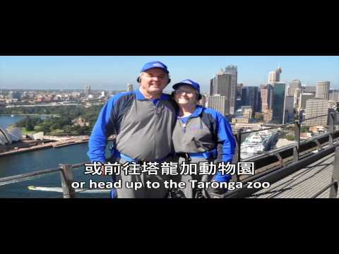 2014 Sydney International Convention 中文字幕