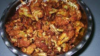 Cauliflower Vepudu Fry - Indian Andhra Telugu Recipes