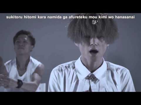 trust me  MV w/ Karaoke