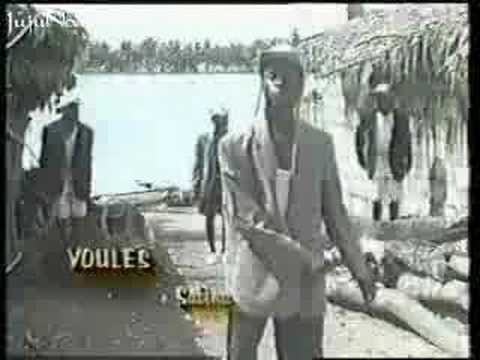 African music - Youle - Sabina