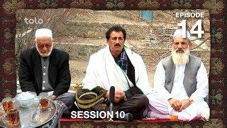 چای خانه - فصل دهم - قسمت چهاردهم / Chai Khana - Season 10 - Ep 14