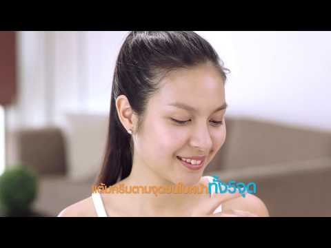 Step 2 Dr. Somchai Beauty Cream (Part3)