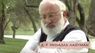 Наука каббала. От Авраама до наших дней