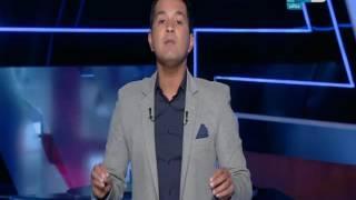 قصر الكلام | ملخص الحدوتة الدولارية و الـ100 مليون خبير مصري