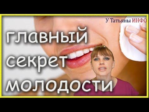 ДЕВОЧКИ, яблочный уксус - это супер средство для лица! Главный секрет МОЛОДОСТИ!